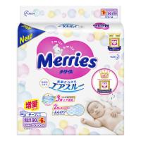 Bỉm Merries Newborn cộng miếng (90 + 6 miếng cho bé <5kg)