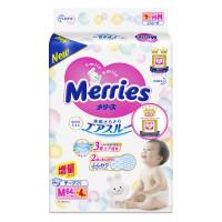 Bỉm - Tã dán Merries size M 64 cộng 4 miếng (cho bé 6-11kg)