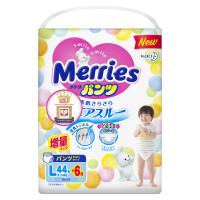 Bỉm - Tã quần Merries size L cộng miếng (44 + 6 miếng) (cho bé 9~14kg)