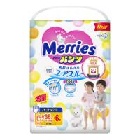 Bỉm - Tã quần Merries size XL 38 cộng miếng (cho bé 12 - 22kg)