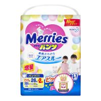 Bỉm - Tã quần Merries size XXL 26 cộng miếng (cho bé 15 - 28kg)