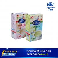 Combo 02 Hộp Sữa Bầu Morinaga