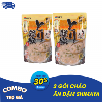 Combo 02 gói cháo ăn dặm Shimaya