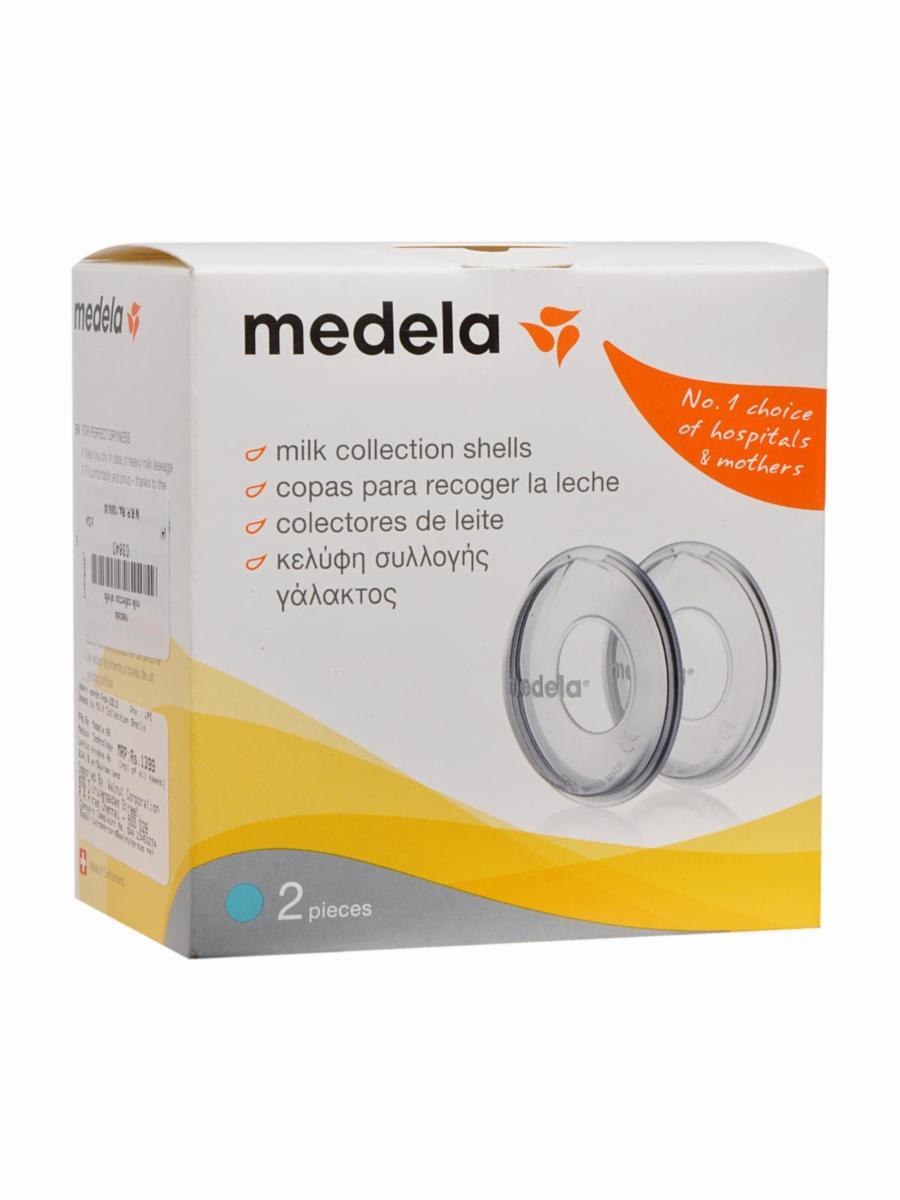 medela-milk-collection-shells