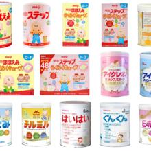 Sữa Nhật nào tốt nhất cho bé?