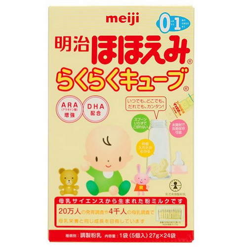 Sữa Meiji số 0 dạng thanh 24 thanh 0-1 tuổi