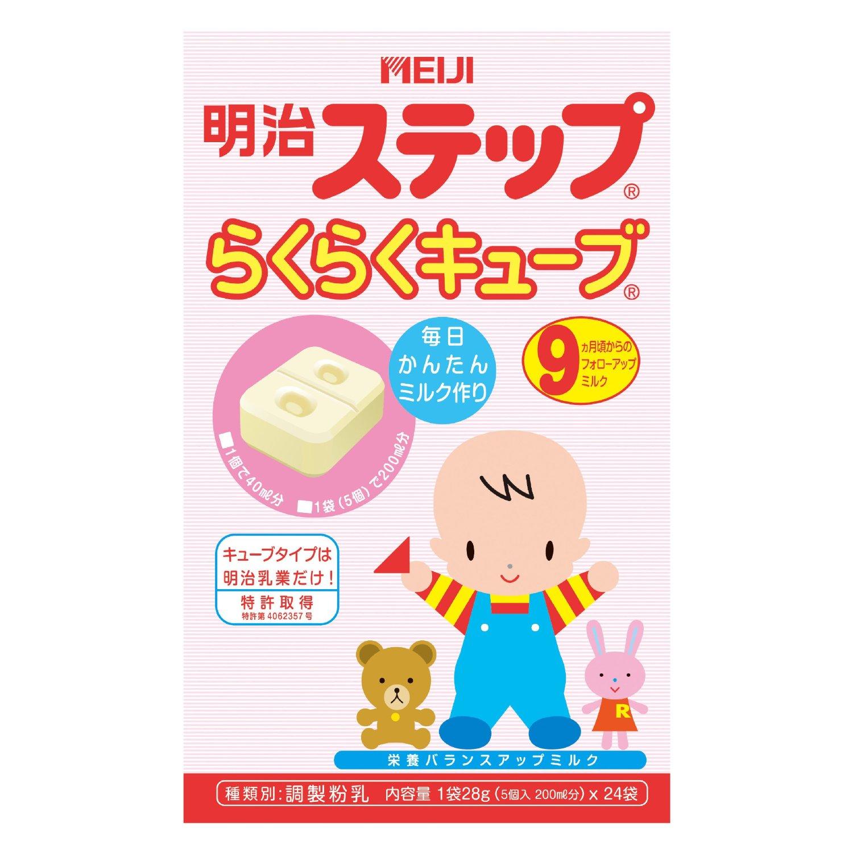 Sữa Meiji số 9 dạng thanh loại 24 thanh cho bé 1-3 tuổi