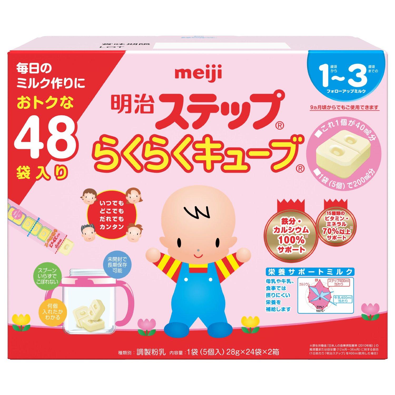 Sữa Meiji số 9 dạng thanh loại 48 thanh cho bé 1-3 tuổi