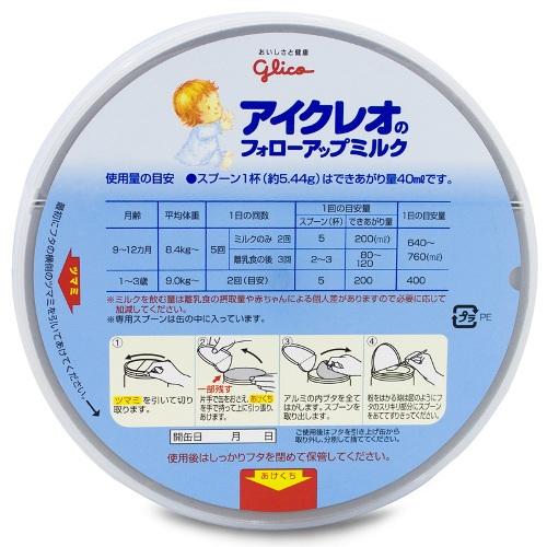 Hướng dẫn cách pha sữa Glico số 9 đúng chuẩn nhất