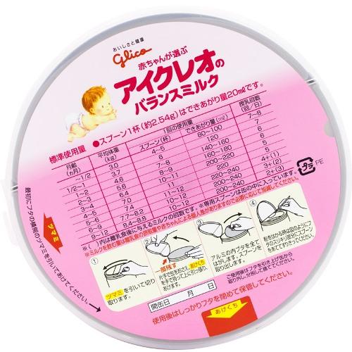 hướng dẫn cách pha sữa Glico số 0 đúng chuẩn cho mẹ