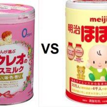 Sữa Meiji và sữa Glico của Nhật - sữa nào dùng tốt hơn?