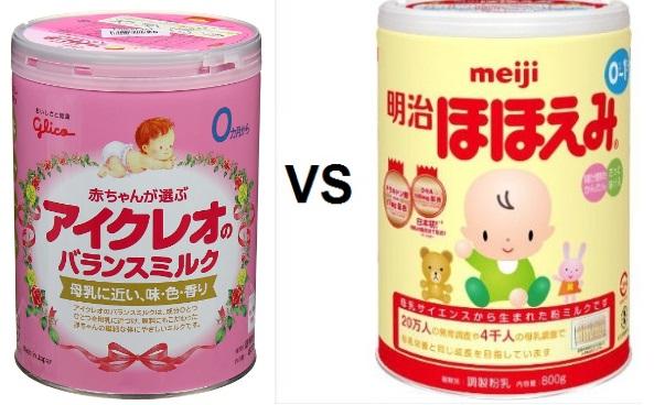 Kinh nghiệm chọn sữa bột cho bé của Nhật
