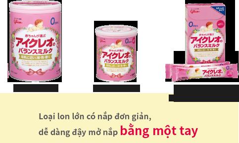 Tìm hiểu thêm về sữa Icreo Balance Milk - sữa Icreo Glico số 0