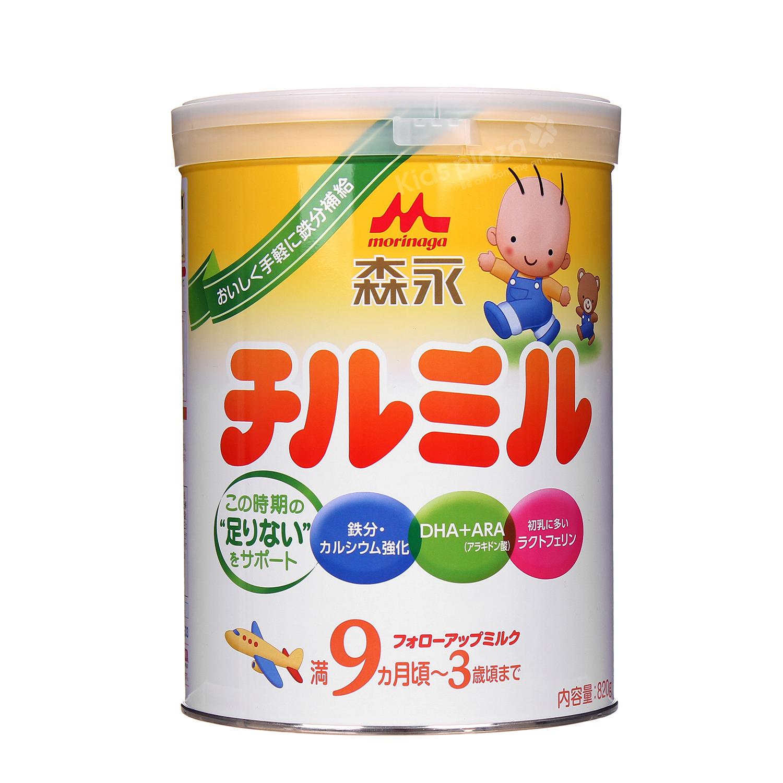 Sữa morinaga - sữa bột trẻ em đầu tiên bổ sung Lactoferrin