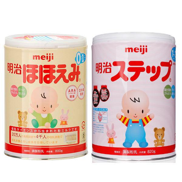 So sánh sữa Meiji và sữa Wakodo của Nhật