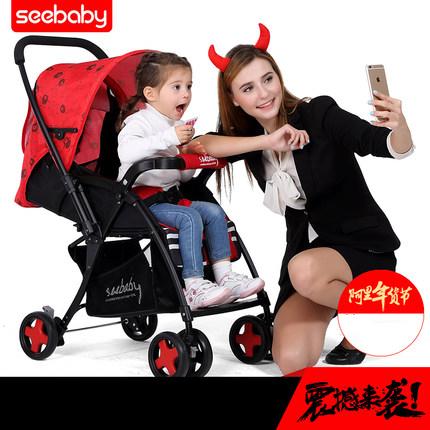 co-nen-mua-xe-day-seebaby-cho-be-khong
