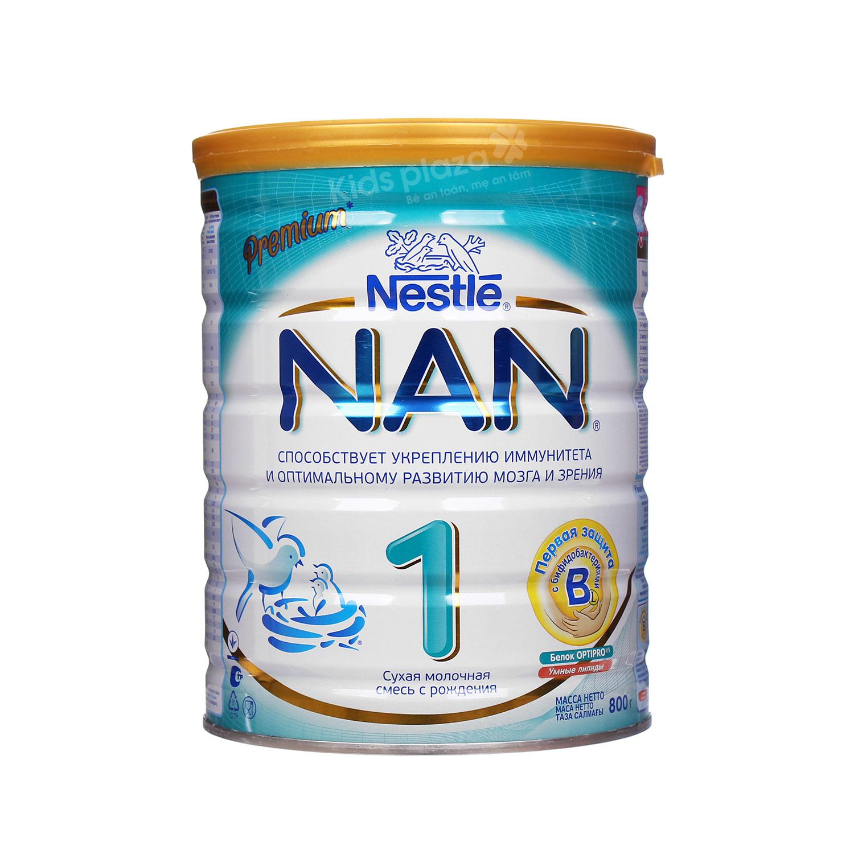 Sữa Nan Nga cho trẻ sơ sinh
