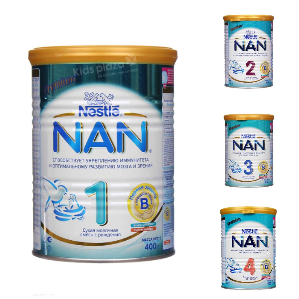 Sữa Nan Nga số 1, 2, 3, 4