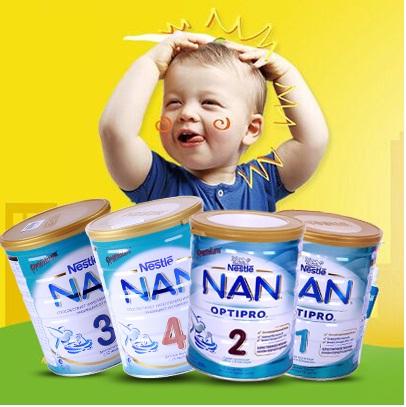 """7 cái """"nhất"""" của sữa Nan Nga"""