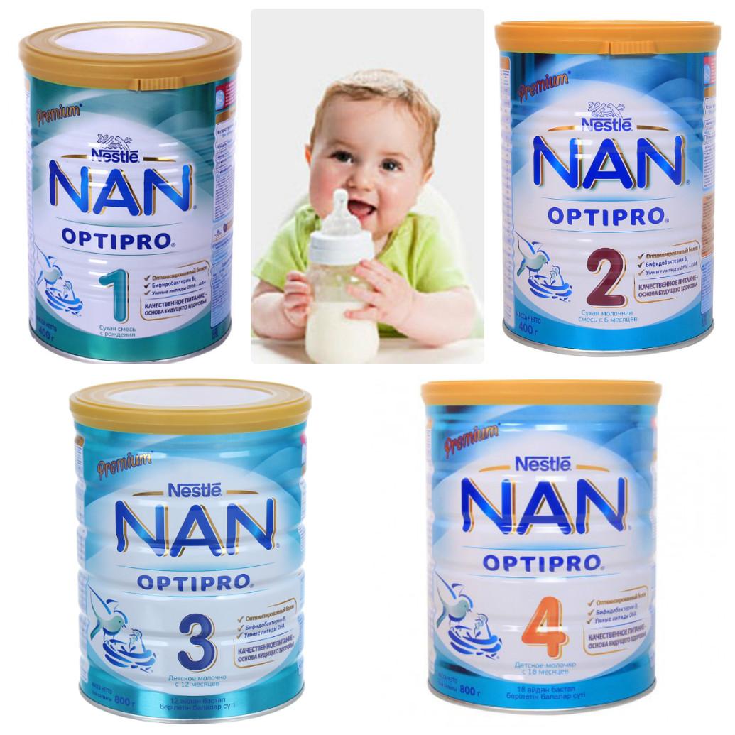 Các loại sữa Nan Nga số 1, 2, 3, 4 cho trẻ