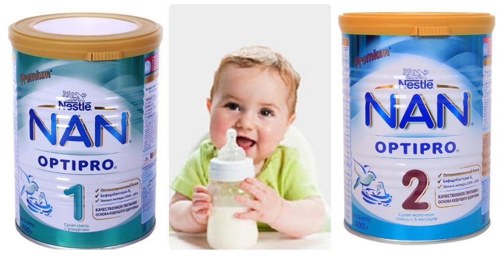 Sữa Nan Nga số 1, số 2 cho trẻ