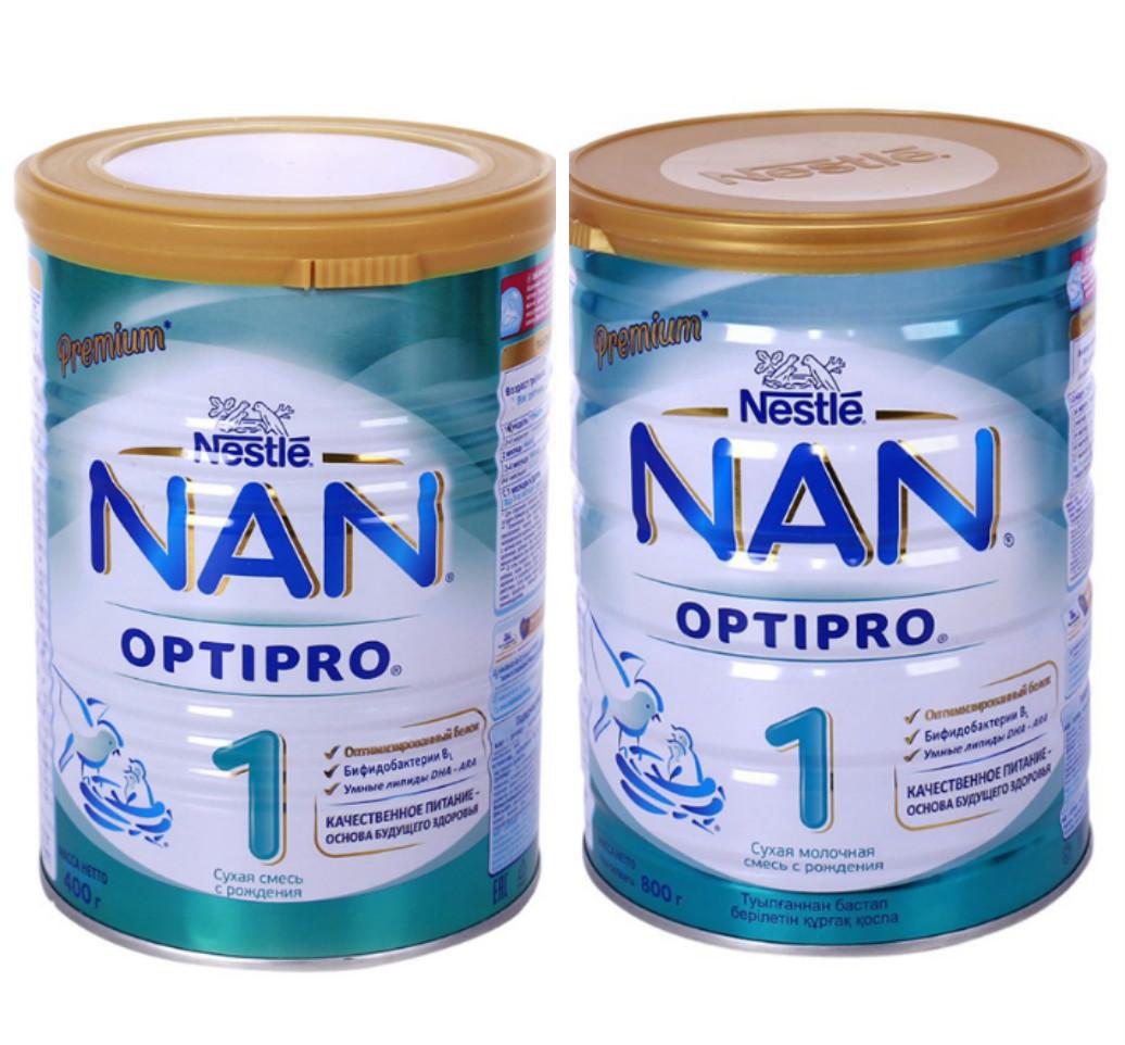 Sữa Nan Nga số 1 cho trẻ dưới 6 tháng tuổi