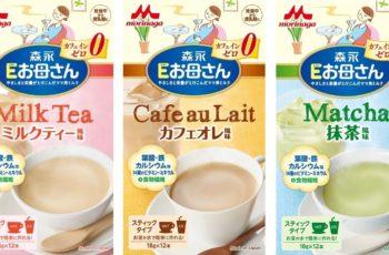 Sữa bầu Morinaga Nhật vị trà sữa, cafe và trà xanh