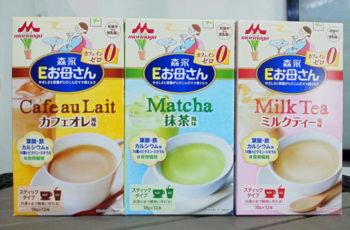 Sữa bầu Morinaga trà xanh, trà sữa, cafe mẫu mới