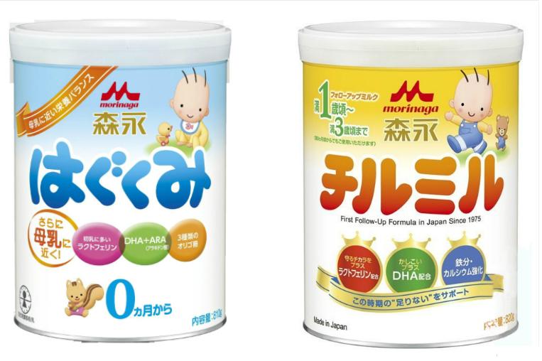 Sữa Morinaga số 0, số 9 của Nhật