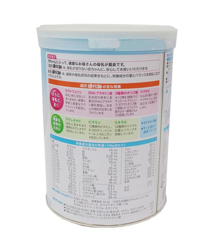 Bảng thành phần sữa Morinaga số 0 810g