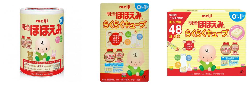 Sữa Meiji số 0 nội địa Nhật - Meiji Hohoemi dành cho bé 0-1 tuổi