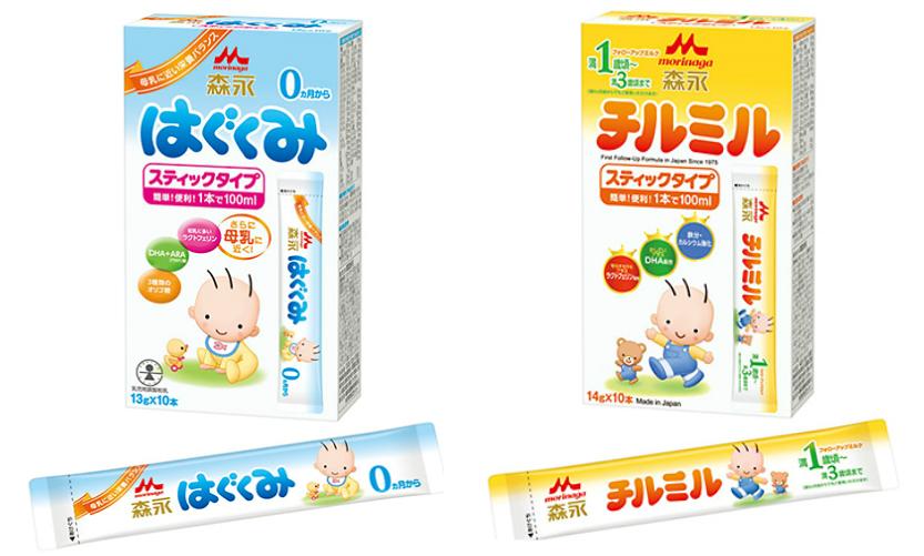 Sữa Morinaga dạng thanh số 0, số 9