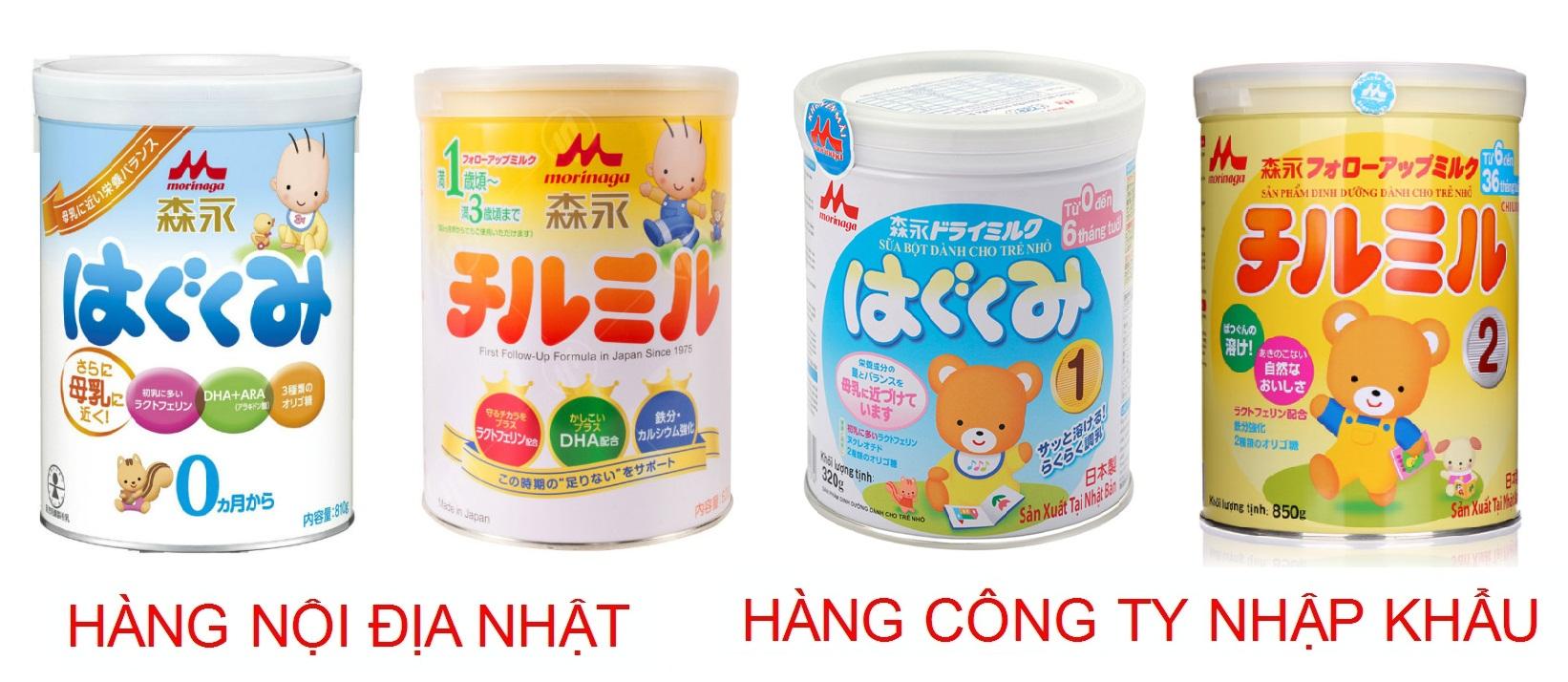 Các dòng sữa Morinaga của Nhật