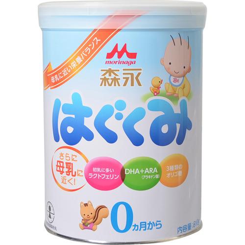 Sữa Morinaga số 0 810g nội địa Nhật dành cho bé 0-1 tuổi