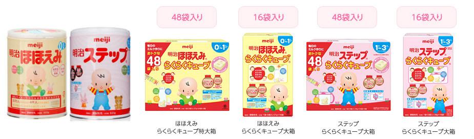 Sữa Meiji xách tay