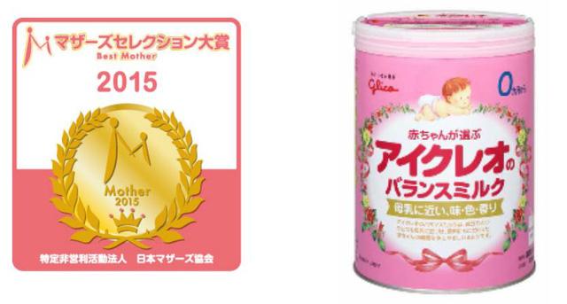 sữa Glico đạt giải thưởng thường niên Mother Selection do Hiệp hội Các Bà Mẹ Nhật Bản bình chọn
