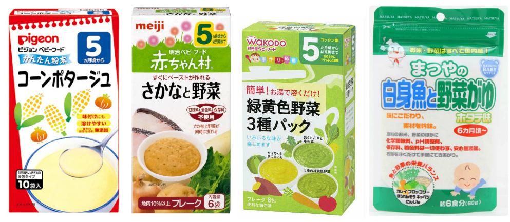 Top 4 thương hiệu bột ăn dặm của Nhật được ưa chuộng nhất hiện nay