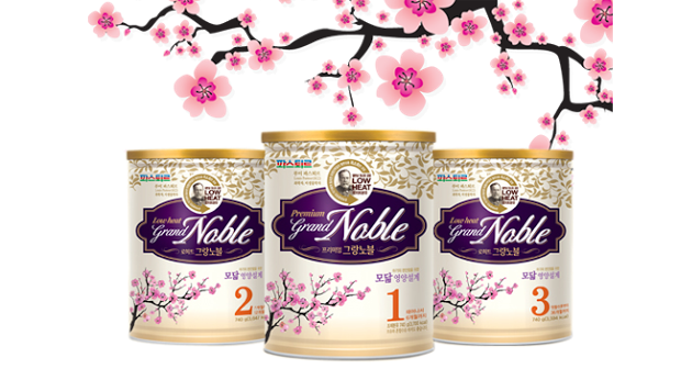 Tổng hợp câu hỏi và giải đáp thắc mắc về sữa Grand Noble của Hàn Quốc