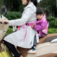 Sử dụng đai xe máy giúp bé an toàn - mẹ an tâm khi lái xe