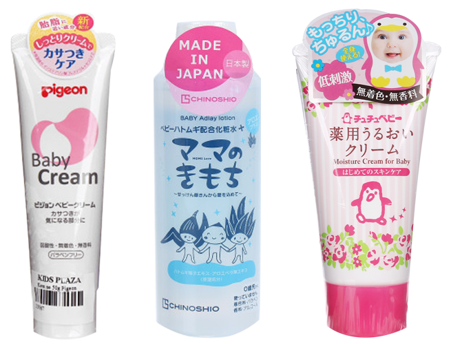 3 sản phẩm kem dưỡng da cho trẻ sơ sinh của nhật