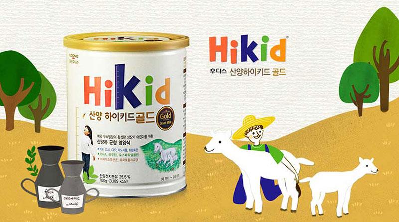 Sữa Hikid có mấy loại? Giá từng loại sản phẩm là bao nhiêu?