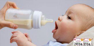 bé uống sữa morinaga kodomil