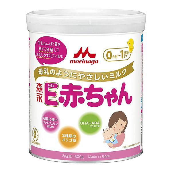 sữa morinaga cho bé sinh non