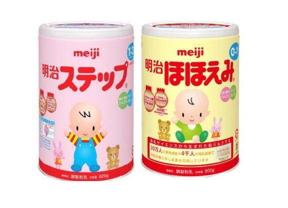 Sữa Meiji có tác dụng gì