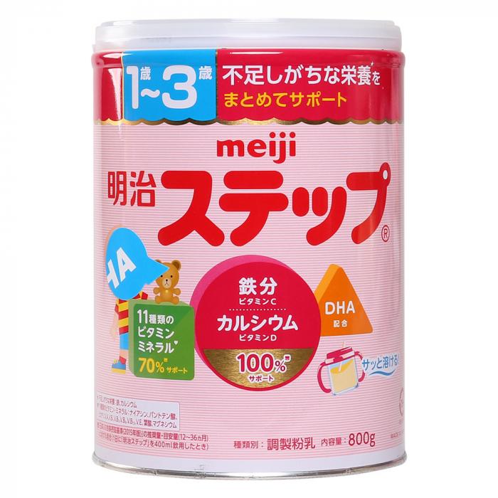 Sữa Meiji có tác dụng gì? Tại sao mẹ nên lựa chọn sữa Meiji cho bé?