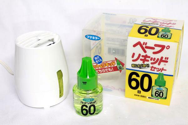 Máy đuổi muỗi Nhật Bản có tốt không