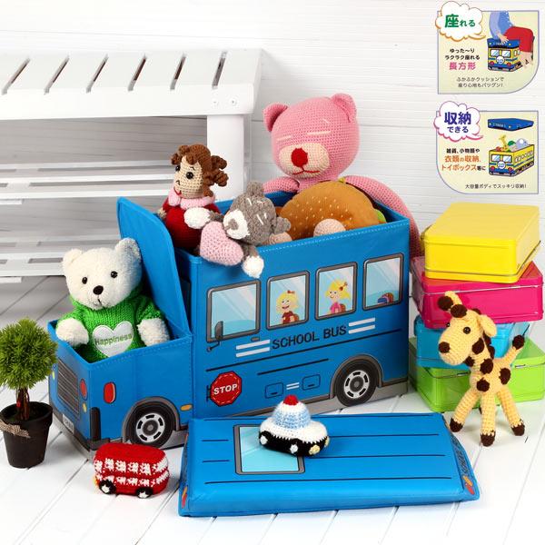 Top 4 thùng đựng đồ chơi cho bé bán chạy nhất tại Hà Nội, tphcm