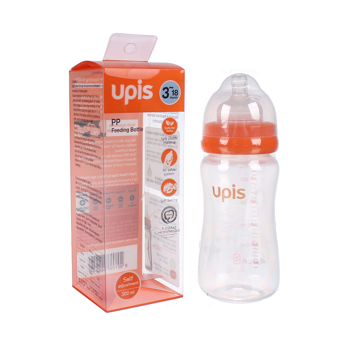 so sánh bình sữa Upis và bình sữa Comotomo