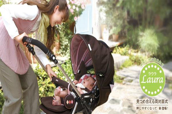 Nên mua xe đẩy em bé một chiều hay xe đẩy 2 chiều