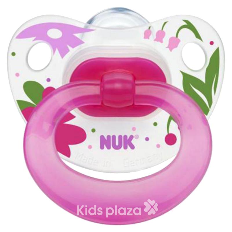 Ty ngậm Silicone số 1 Nuk-729798/237 an toàn cho bé